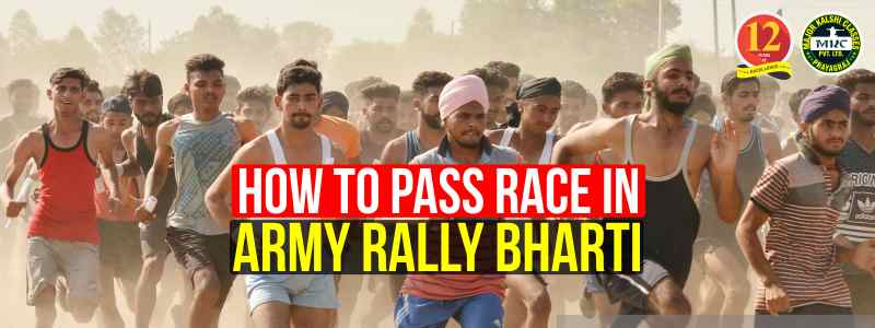 How to pass Race in Army Rally Bharti