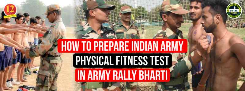 How to Prepare Indian Army Physical Fitness Test in Army Rally Bharti