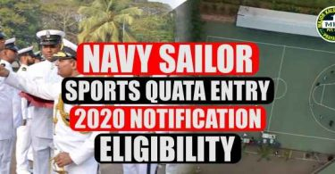Navy Sailor Sports Quota Entry 2020 Notification, Eligibility