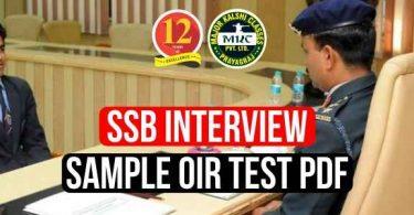 SSB Interview OIR Test Sample PDF Download
