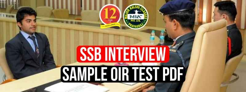 SSB Interview OIR Test Sample PDF Download