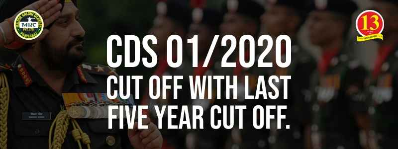 CDS 1/2020 Cut off with last five year cut off