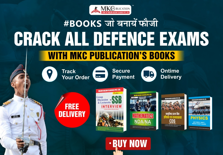 Best Study Material For Defence Aspirants