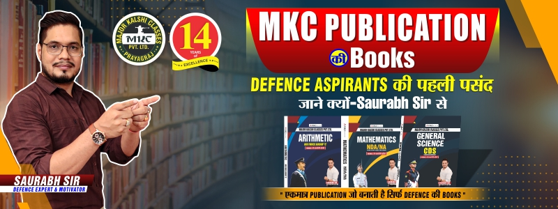 Why MKC Publication for All the Defence Examination Like NDA, CDS Etc