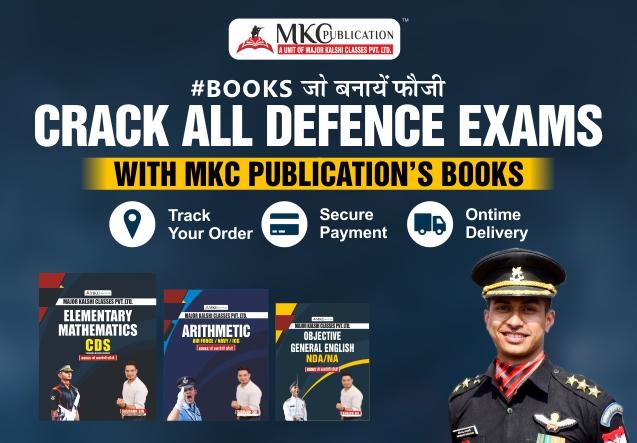 MKC Online Test Series